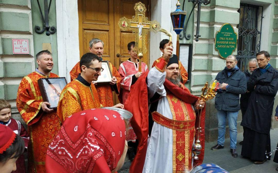 Светлую седмицу молитвенно провели на Санкт-Петербургском подворье Коневского монастыря.