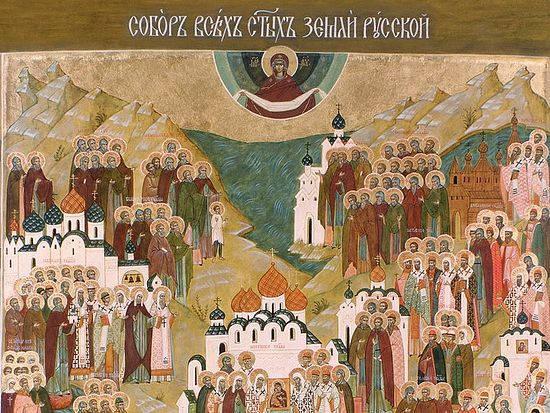 День памяти Собора всех святых, в земле Российской просиявших