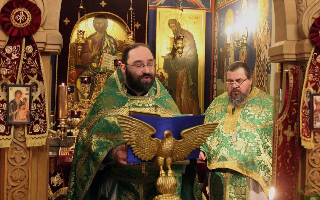 Слово настоятеля на праздник Святой Троицы