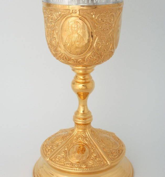 Сбор средств на праздничный потир — евхаристическую Чашу