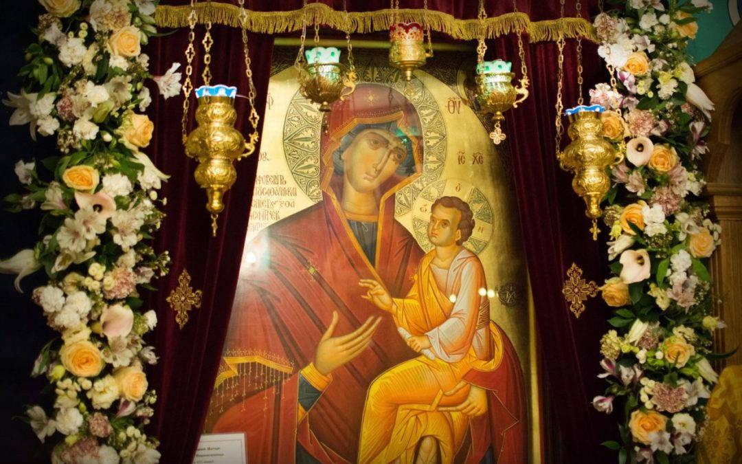 Анонс празднования иконе Божией Матери «Скоропослушница»