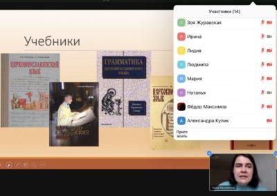 На петербургском подворье Коневского монастыря начались бесплатные онлайн-курсы по церковнославянскому для всех желающих