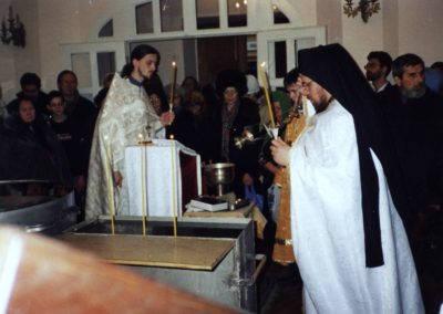 Богоявление 2004
