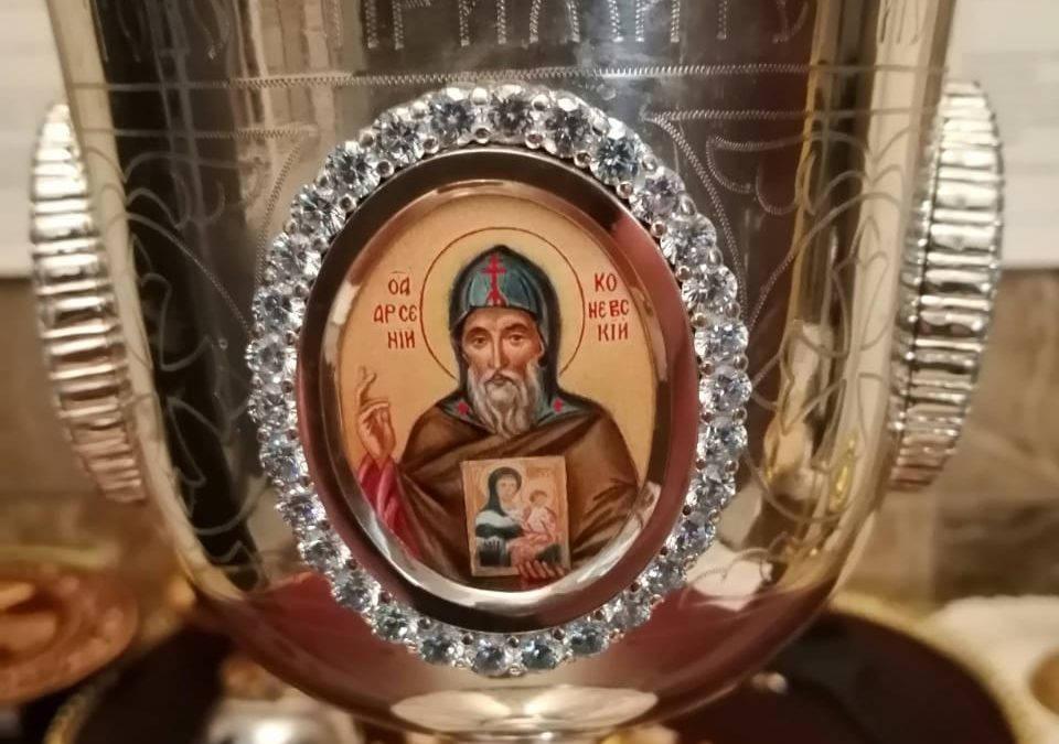 Для петербургского подворья Коневской обители на пожертвования изготовлен уникальный потир с образом преподобного Арсения и Коневской иконой Богородицы