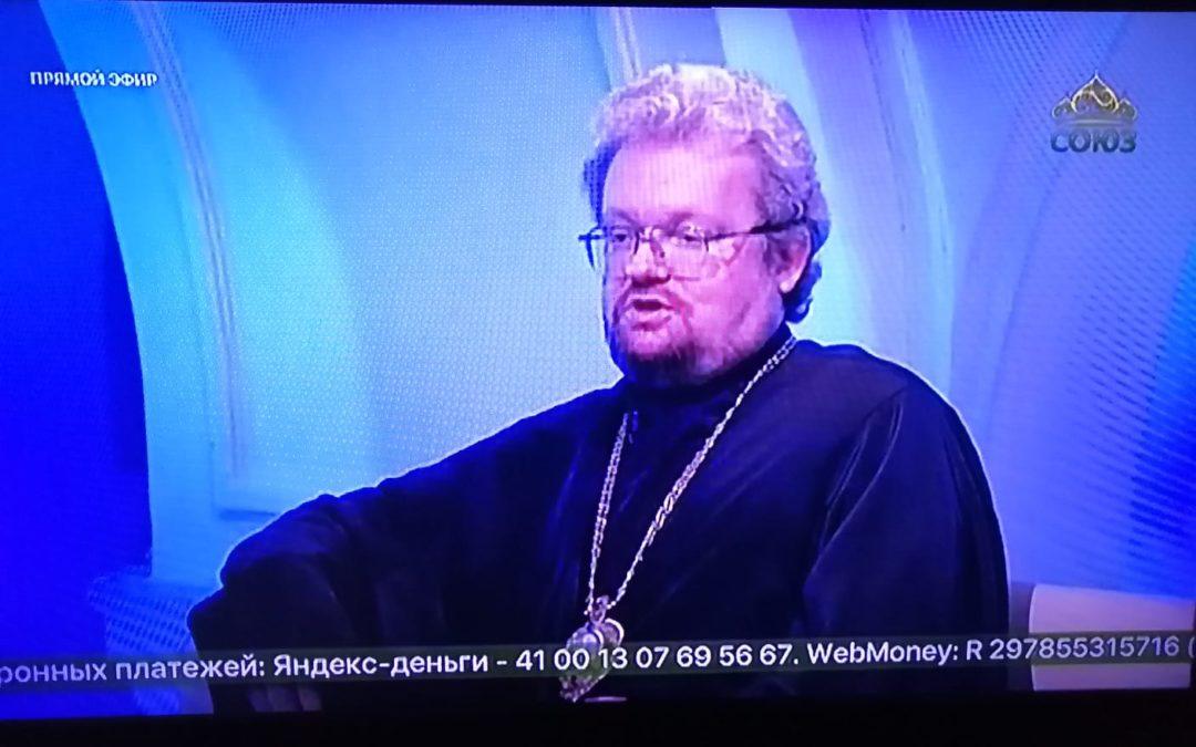 Епископ Выборгский и Приозерский Игнатий принял участие в программе «Архипастырь» на телеканале «Союз». ВИДЕО